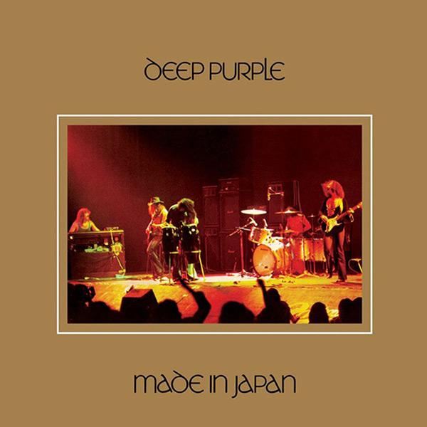 Made In Japan (PURPLE Vinyl)