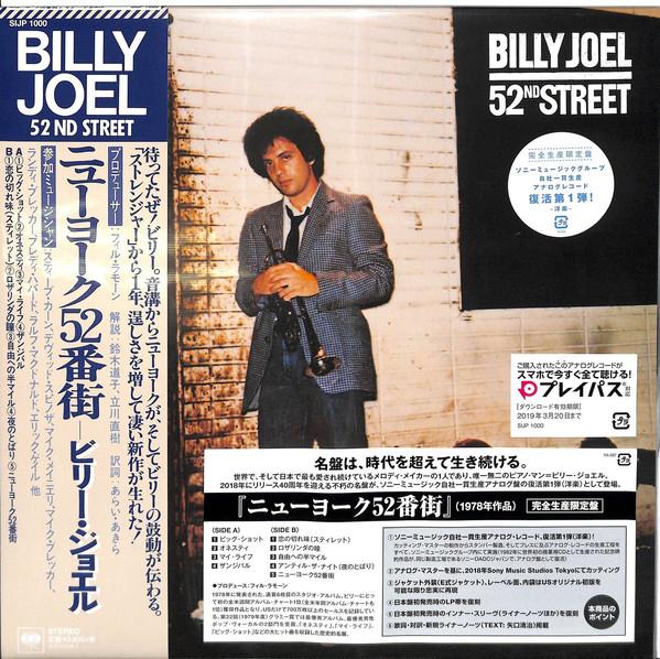 52nd Street (JAPAN - Pressung)